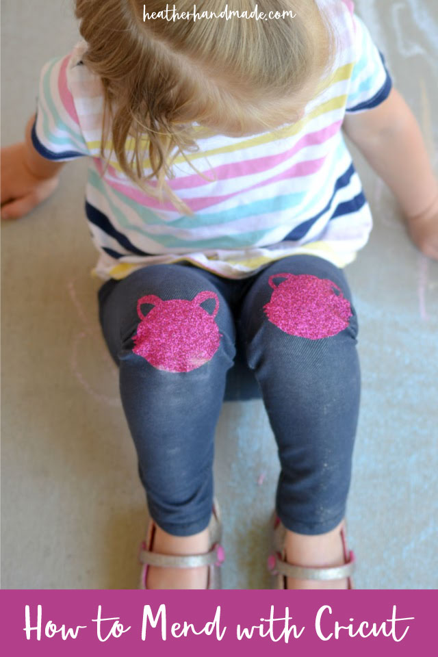 How to Mend Clothes with Cricut