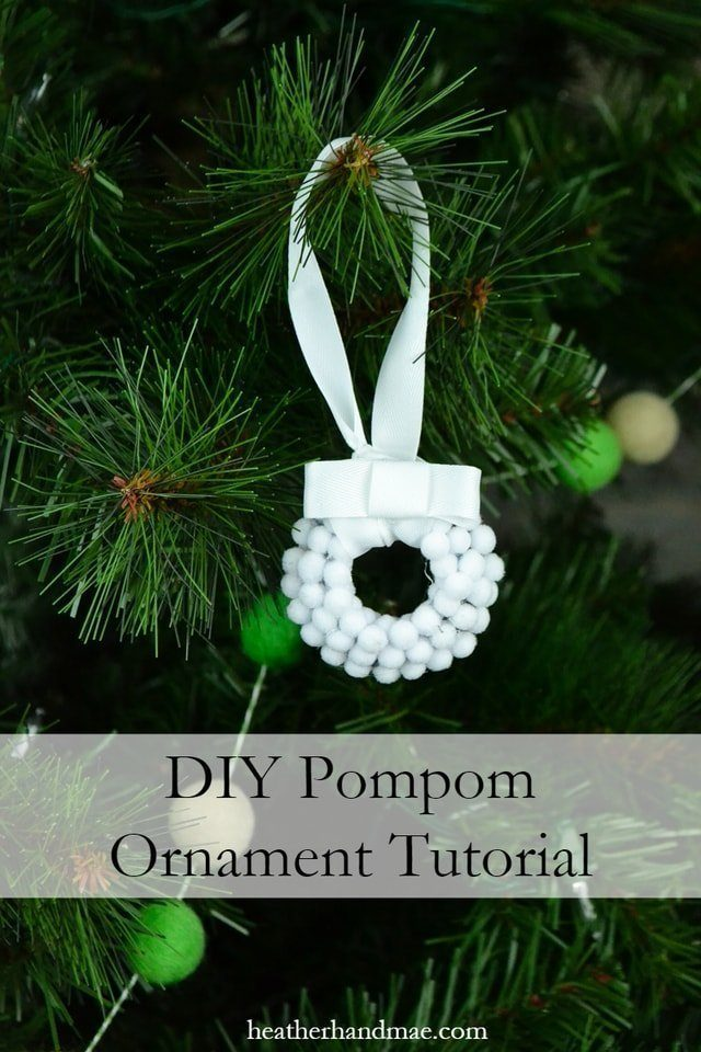 DIY Pompom Ornament Tutorial // heatherhandmade.com